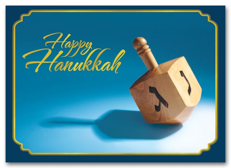 Custom Hanukkah holiday cards custom printed with your own information and matching envelopes.