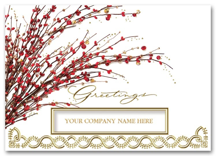 H58208 - Business Holiday Cards | Red & Gold Holiday Cards