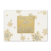 Golden Glitz Holiday Card
